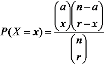 Hypergeometric distribution formula to find number of success